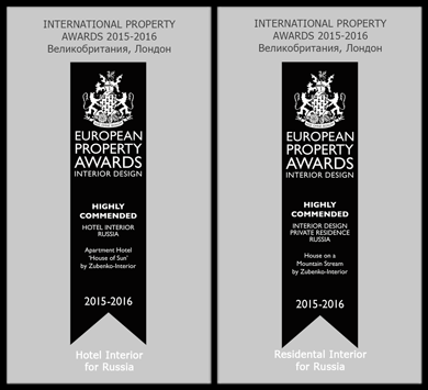 INTERNATIONAL PROPERTY AWARDS 2015-2016